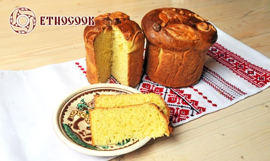 11 Ukrainian Easter Bread Paska
