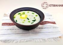 Hutsul Soup Chyr